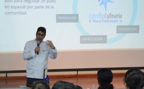 Presentación de la Feria Gastronómica Internacional Raíces