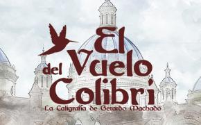 Municipio de Cuenca entregó reconocimiento a graduados de EDCOM